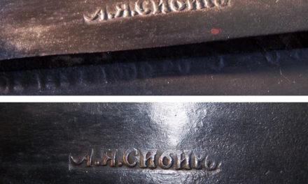Russia iron description 1888